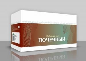 """ИМБИРНЫЙ ЧАЙ """"Почечный"""""""